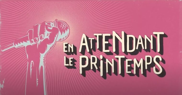Illustration de l'article Websérie « En attendant le printemps » : Le monde de la culture témoigne